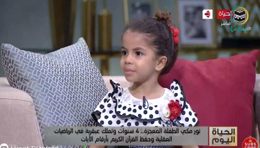 Bocah 4 Tahun Ini Hafal Alquran Berserta Nomor Ayat dan Posisinya
