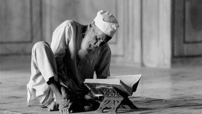 Doa Sayid Al-Baqir Setelah Membaca Al-Qur'an