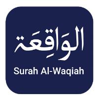 Empat Keutamaan Surah Al-Waqiah