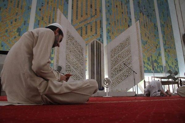 Ini Kesunnahan I'tikaf di Bulan Ramadhan