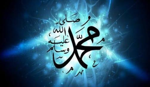 Ketika Umar bin Khattab Menangis di Hadapan Rasulullah