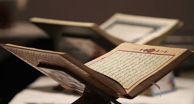 Keutamaan Istiqamah Membaca Surah Al-Insyirah