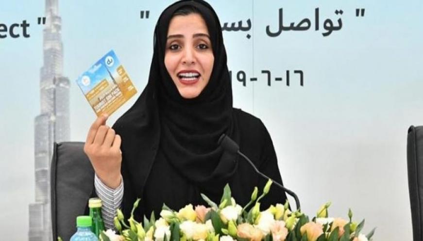 Kini, Dubai Bagikan Kartu SIM Gratis bagi Setiap Wisatawan