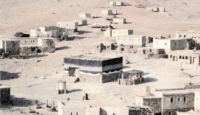Kisah Kerinduan Nabi Muhammad terhadap Mekah, Tanah Airnya