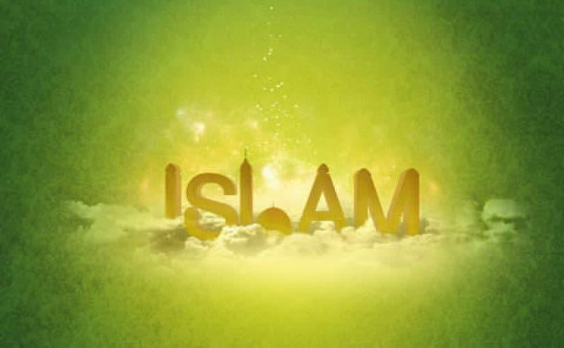 Memahami Islam