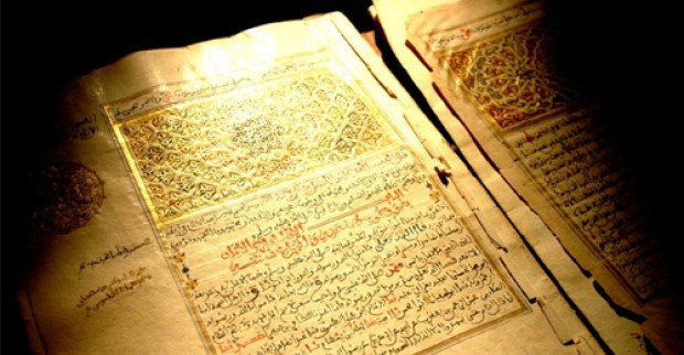 Menyusuri Sejarah Al-Quran Koleksi Toledo