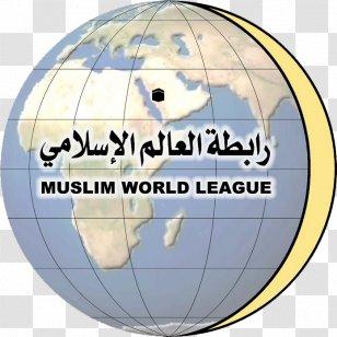 Muslim World League: Kami Tidak Menentang Kebebasan, Hanya Kebencian