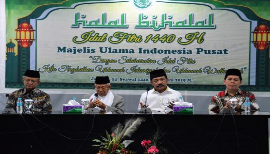 Pasca Idul Fitri, MUI Tegaskan Persatuan Umat