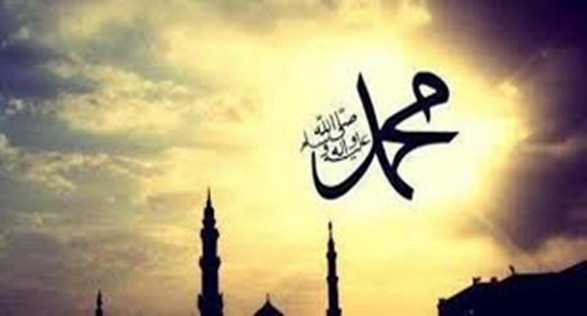 Pelajaran yang Membentuk Kepribadian Nabi Muhammad