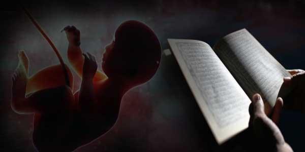 Sungguh Besarnya Manfaat Surat Maryam untuk Ibu Hamil