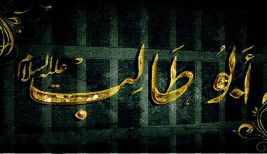 Syair Cinta Abu Thalib untuk Rasulullah