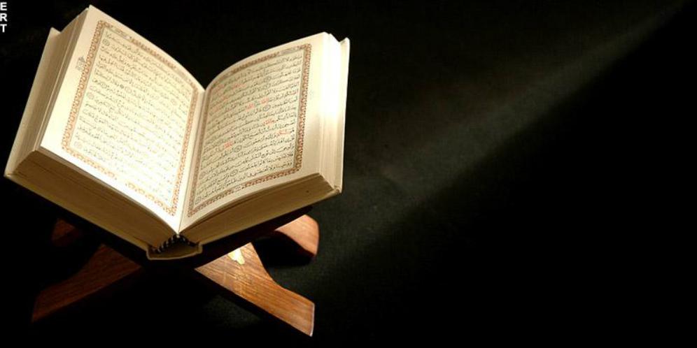 Tiga Keutamaan Dua Ayat Terakhir Surah Al-Baqarah