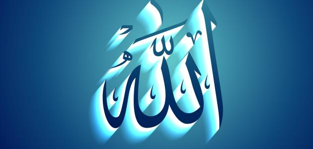 Zikir dan Doa Ini Doa Agar Selalu Berprasangka Baik kepada Allah